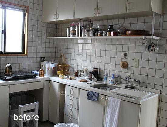 キッチン 整理 収納 まえ 画像