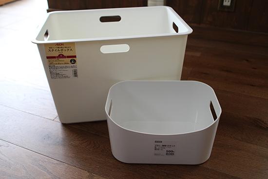 収納ケース 収納ボックス おしゃれ フタ付きプラスチック イオン