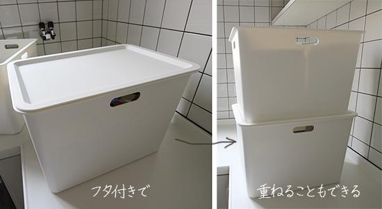 収納ボックス 便利 お茶 キッチン収納