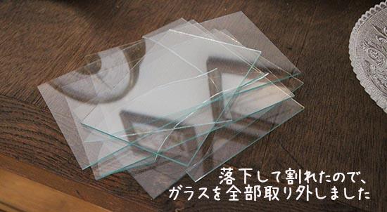 ポストカード 壁に飾る方法 注意点