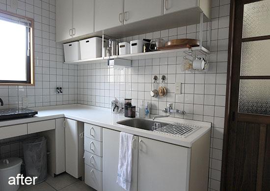キッチン 整理 収納 あと 画像