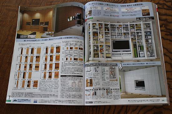 壁面収納 家具 ディノス セミオーダー価格 口コミ