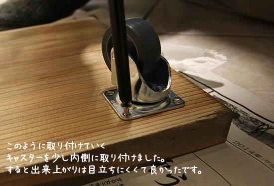 ストーブ収納 便利 台車 DYI 口コミ体験談
