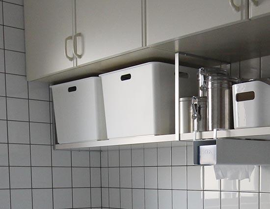 キッチン収納 イオン収納ケース スタイルボックス 実例
