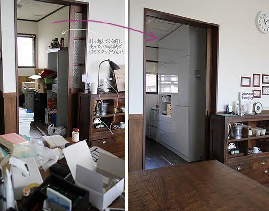 壁面収納 口コミブログ おすすめ 効果