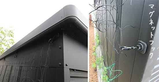 つる植物ネット 張り方 フック グリーンカーテン