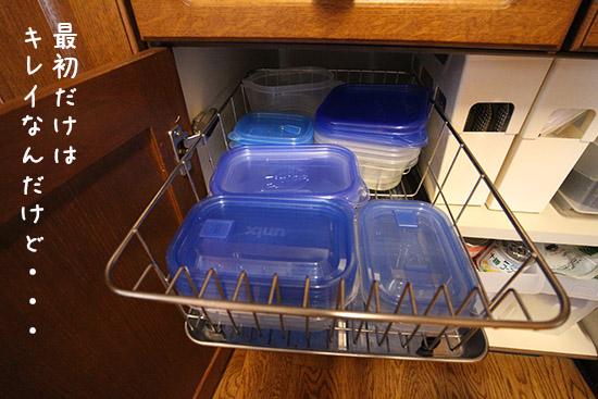 保存容器 タッパー 片付く収納方法 ブログ