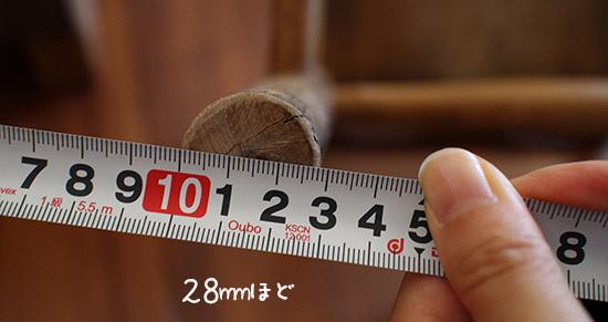 床の傷予防 防止 フエルト意外 良い方法 ブログ