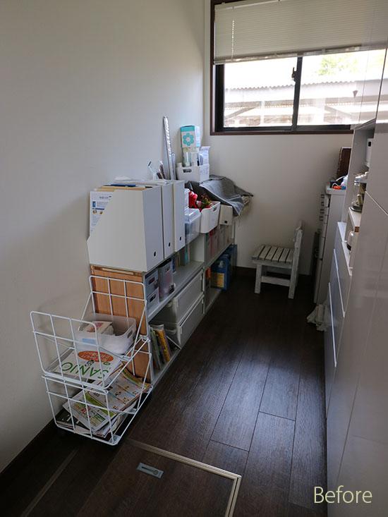 ディノス 3辺オーダー薄型壁面収納家具 ビフォー 口コミ