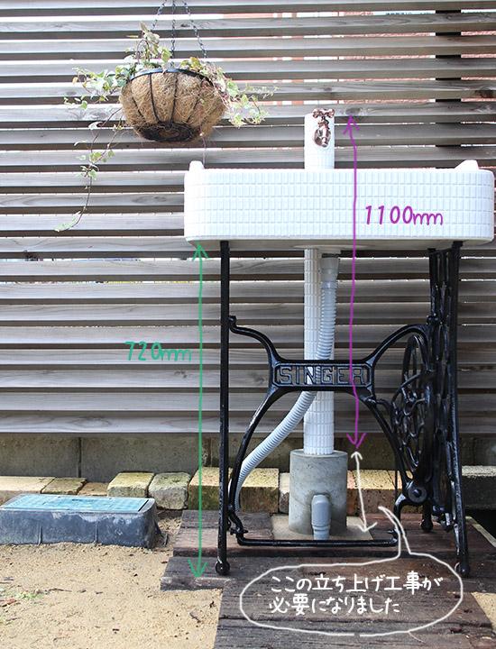 ガーデニング水栓柱 オシャレなタイル 施工事例 画像写真
