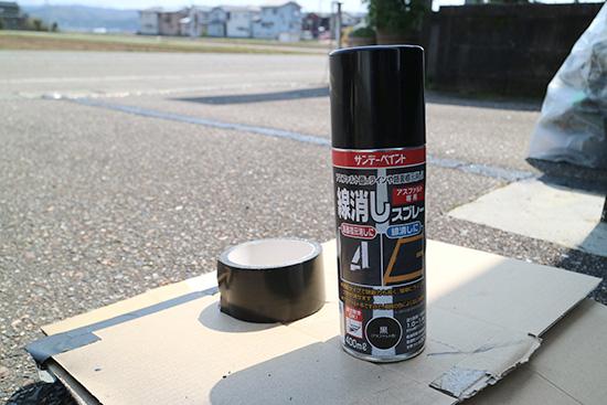 【アスファルトの駐車場の白線】ライン消しを実際にやってみました(ブログ)