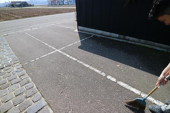 駐車場 白線 消す方法 スプレー 体験談ブログ 画像 2