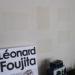 【100均のフォトフレーム額を壁に飾ったら失敗】壁紙が変色(困)体験談